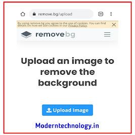किसी भी फोटो का बैकग्राउंड कैसे रिमूव करें | How to remove photo background in Hindi