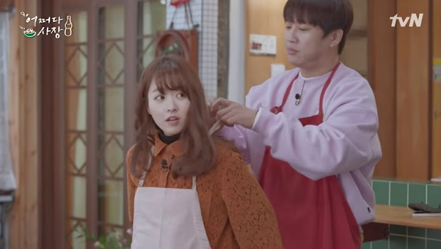 Park Bo Young di Variety Show Unexpected business