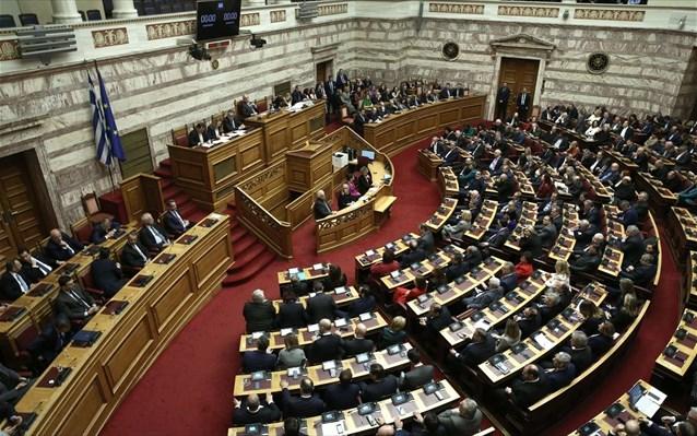 Πρόεδρος της Δημοκρατίας με 261 «ναι» η Αικατερίνη Σακελλαροπούλου