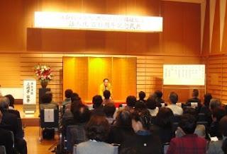 三遊亭楽春の福祉落語会の風景。