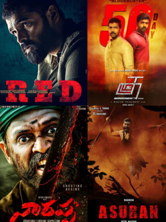 upcoming-telugu-remakes-films