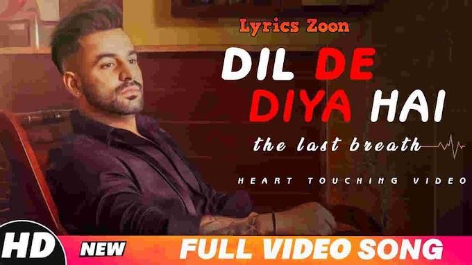Dil De Diya Hai Lyrics - Masti