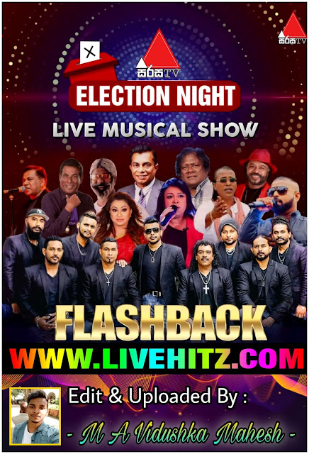 ELECTION NIGHT WITH FLASHBACK LIVE IN SIRASA TV 2020-08-05
