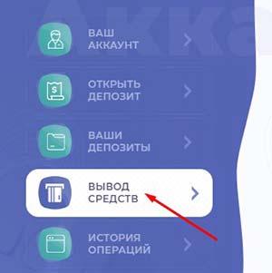 Регистрация в CryptoEarn 6