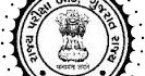 GPSC Executive Engineer (Mechanical), Class-1, Under