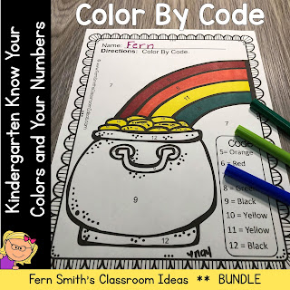 St. Patrick's Day Color By Code Know Your Colors