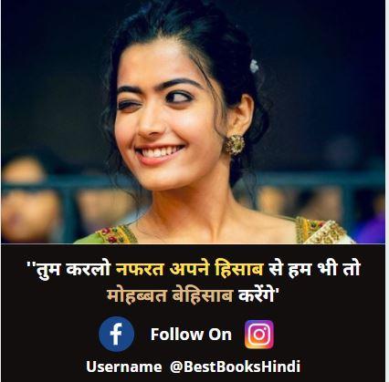 bewafa shayari Hindi