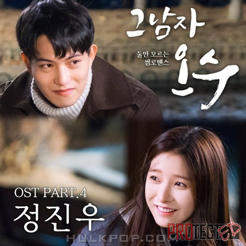 JUNG JINWOO – That Man Oh Soo OST Part.4