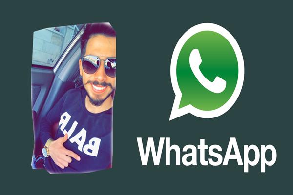 كيفية إخفاء حالتك على الإنترنت في WhatsApp