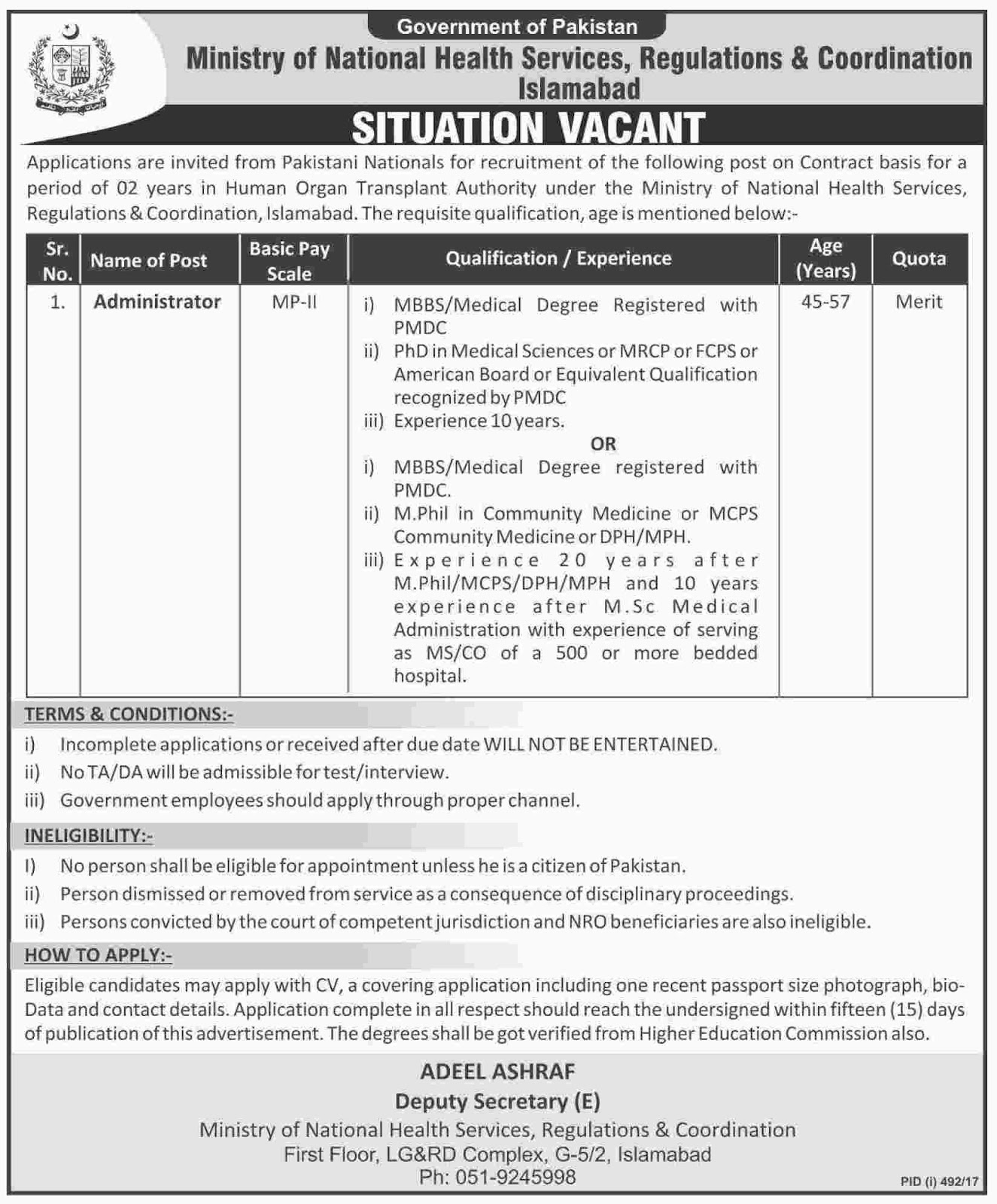 Jobs In Ministry Of National Health Services Islamabad 28 Jul 2017
