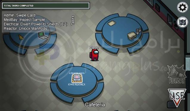 صورة من داخل لعبة Among us