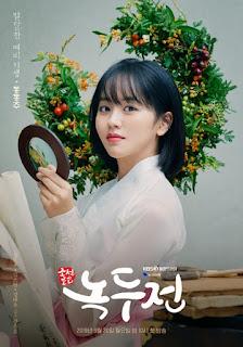 ทงดงจู (Dong Dong-ju) @ The Tale of Nokdu