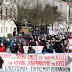 Εργαζόμενοι σε Επισιτισμό-Τουρισμό:Μαχητική κινητοποίηση και στα Ιωάννινα ..απαιτώντας δουλειά για όλους με δικαιώματα