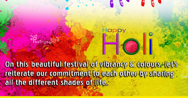 Happy Holi 2017 Quotes