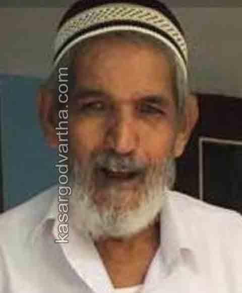 Pallikkal Moideen Haji from Kollampadi passed away