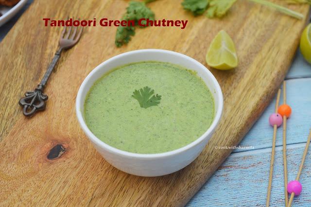 Green Chutney for Tandoori and Kebabs Recipe | Tandoori Green Chutney
