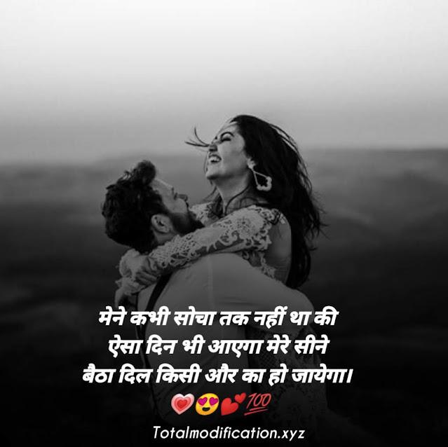 40+ ishq shayari in hindi 2 lines 💕