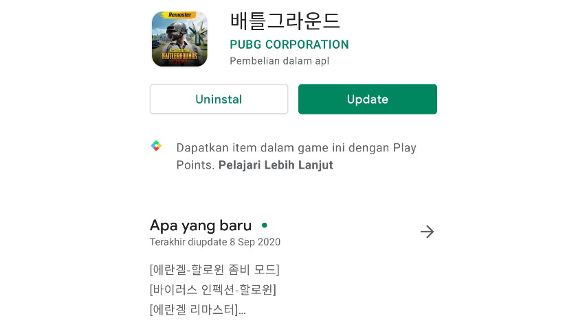 3 cara update pubg mobile korea terbaru