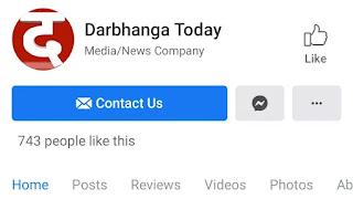 Darbhanga today facebook page