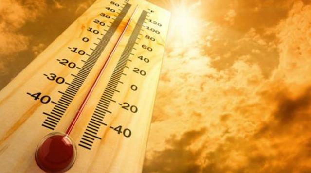 درجات الحرارة المتوقعة ليوم الأحد 29 نوفمبر 2020