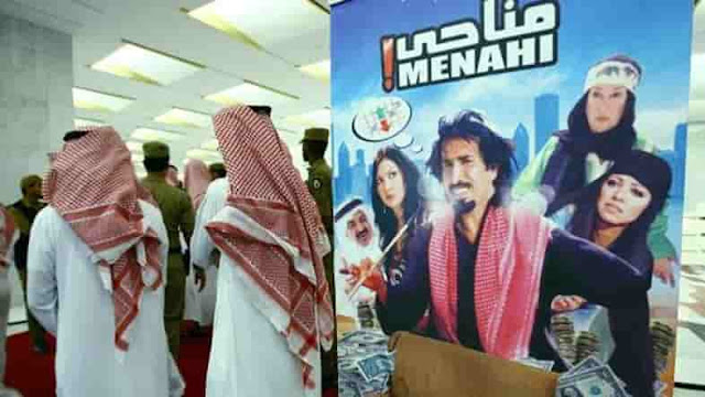 CINEMAS TO COME BACK IN SAUDI ARABIA