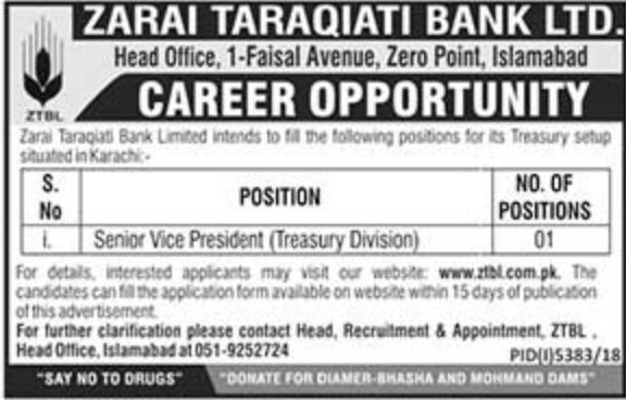 ZTBL New Jobs 20199-Zarai Tarakiati Bank Limited Jobs 2019 in Pakistan