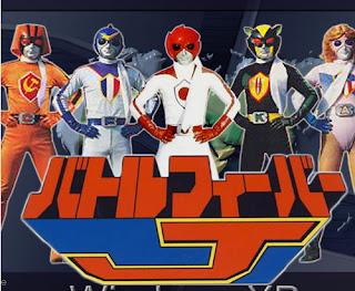 Battle Fever J Episodio 45
