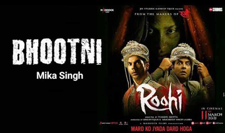 Bhootni Lyrics in Hindi