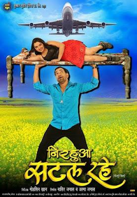 Bhojpuri film Nirahua Satal Rahe