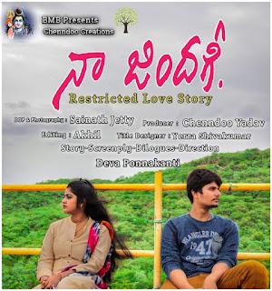 Naa Jindagi    Restricted Love Story    New Short Film   
