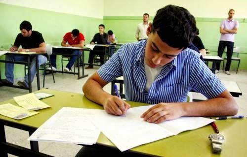 إمتحان السودان في اللغة الإنجليزية كاملا بصورة واضحة عام 2015