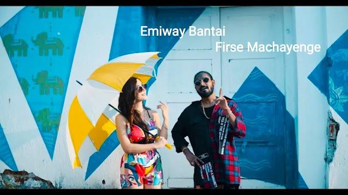 Emiway - Firse Machayenge Lyrics   Trending Songs 2020