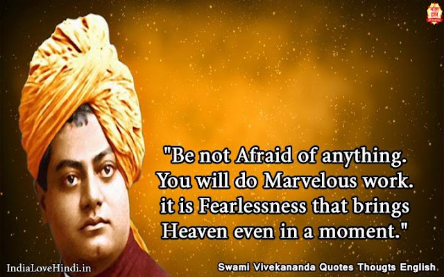 swami vivekananda quotes about life