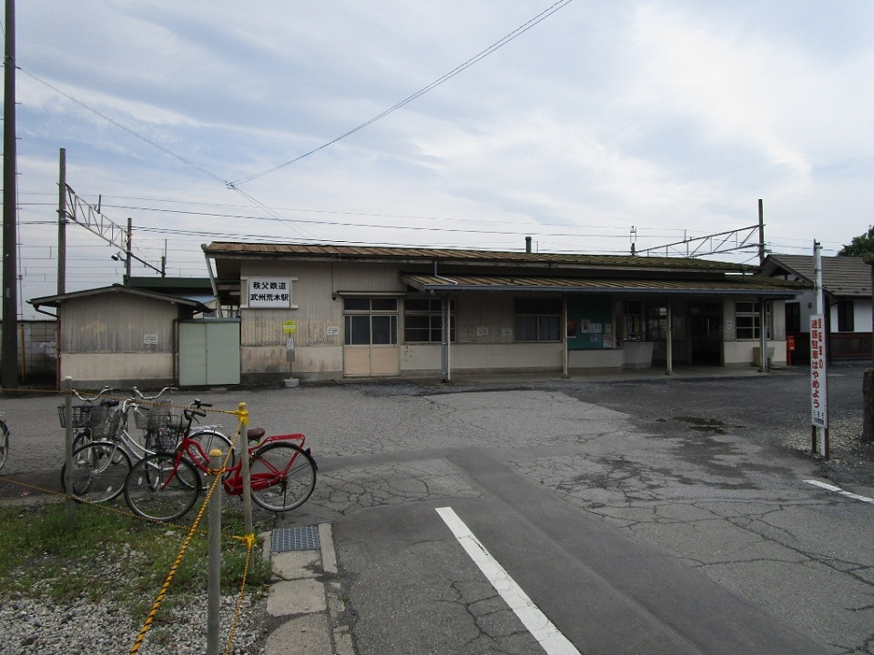 My Station Odyssey 2: 武州荒木駅(秩父鉄道)