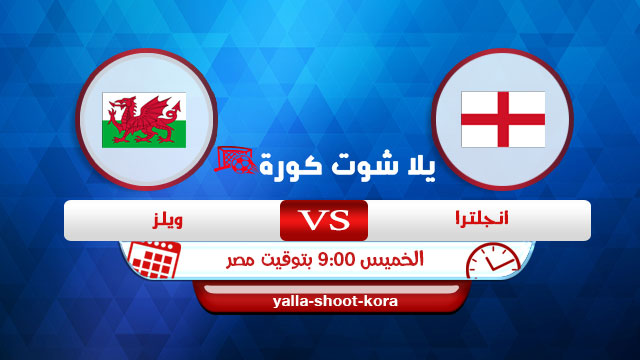 england-vs-wales