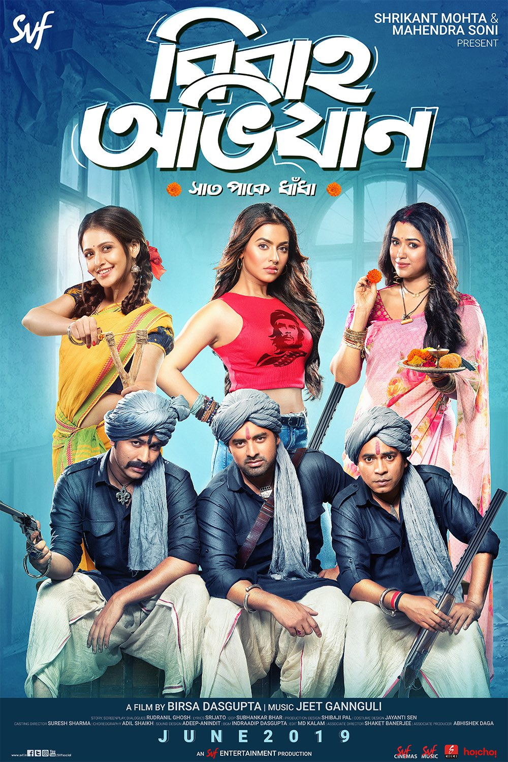 Bibaho Obhijaan [2019] Kolkata Bengali Full Movie Download