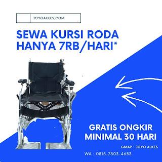 sewa kursi roda solo