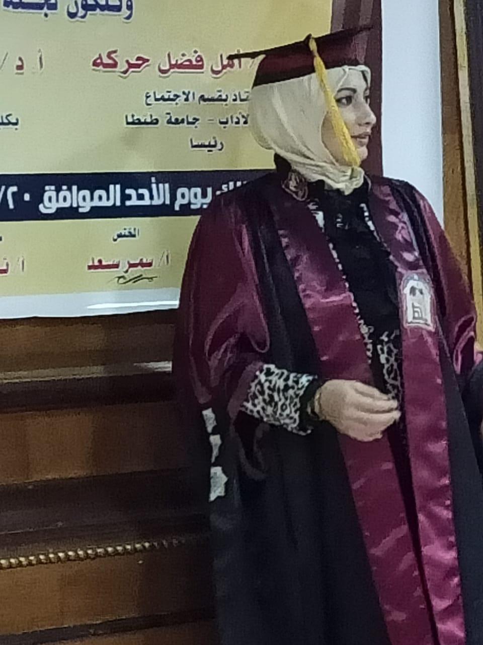 الدكتورة هبة الاصولي .. الف الف مبروك