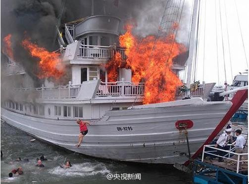 Passengers Jump Into Water As Luxury Boat Catches Fire