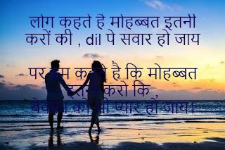 whatsapp status images in english,cute love couple whatsapp dp