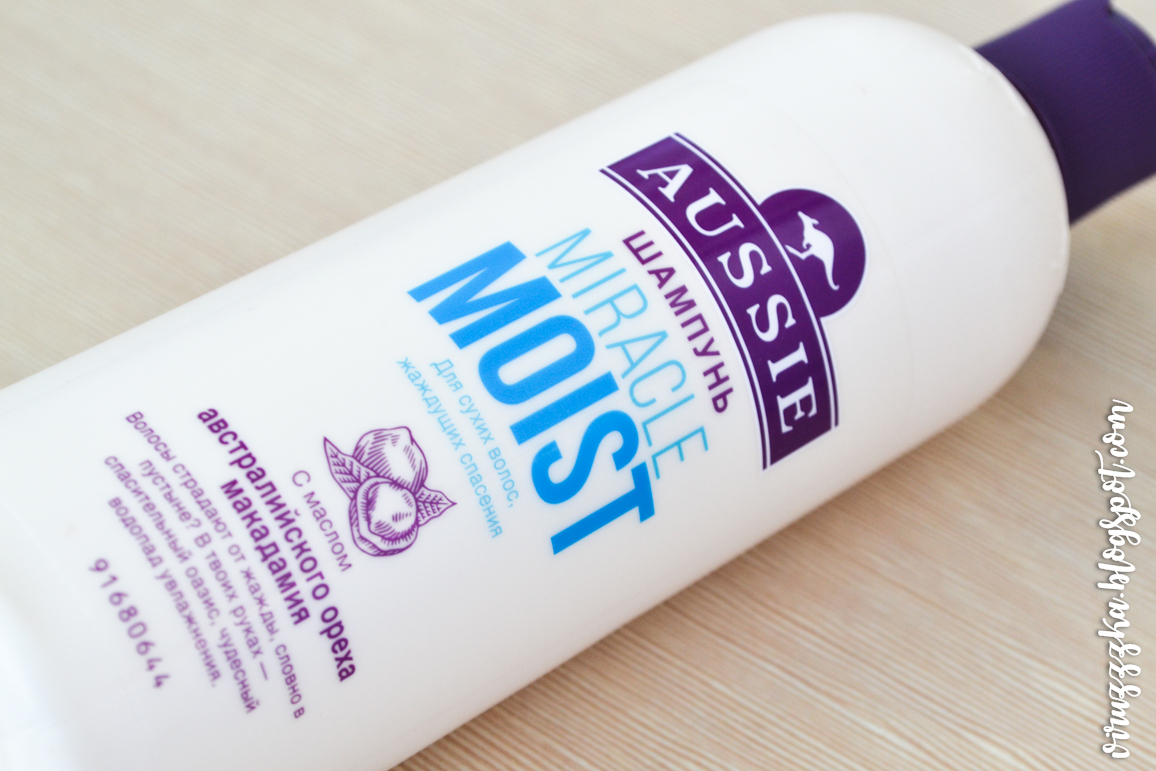 Aussie Miracle Moist Shampoo & Conditioner Review & Swatches