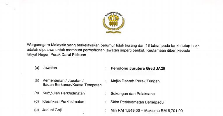 Kekosongan Terkini di Majlis Daerah Perak Tengah (MDPT)