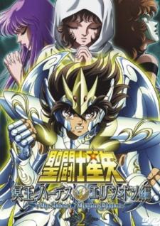 Saint Seiya: Meiou Hades Elysion-hen Episode 01-06 [END] MP4 Subtitle Indonesia