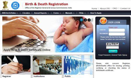 मृत्यु प्रमाण पत्र (Death Certificate) Online कैसे बनवाए ?
