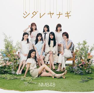 NMB48 25th single, Shidare Yanagi details CD DVD tracklist info single, selected members senbatsu, Shiroma Miru graduation