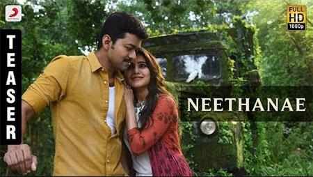 Mersal – Neethanae Song Teaser | Vijay, Samantha | A R Rahman | Atlee