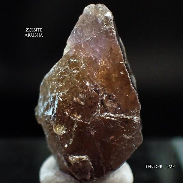 ゾイサイト 灰簾石 Zoisite Arusha