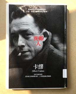 Cover of L'E'tranger