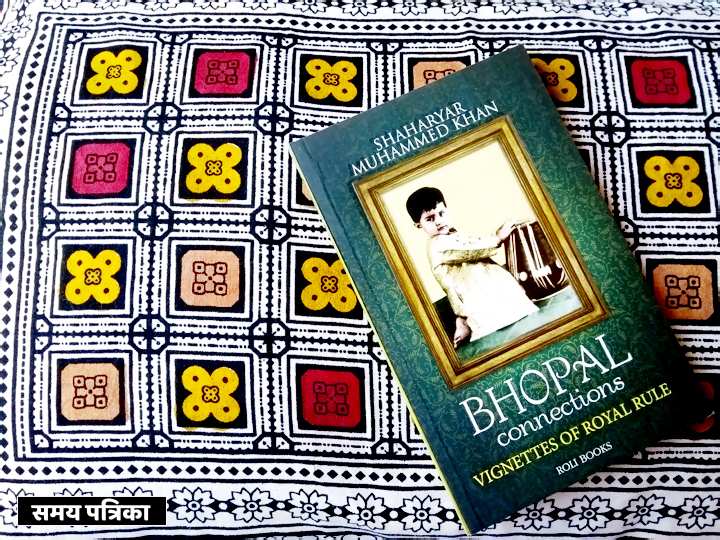 bhopal-connections-roli-books-review