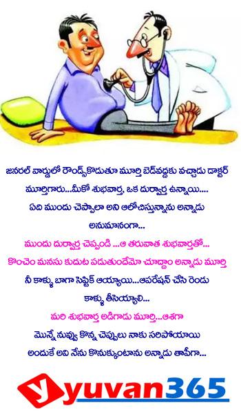 Health Tips in Telugu | Beauty Tips in Telugu